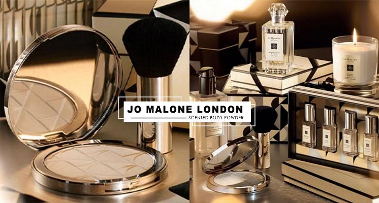 今年聖誕限量!JO MALONE推出英國梨與小蒼蘭的「香氛蜜粉餅」,還貼心附上蜜粉刷與收納套!