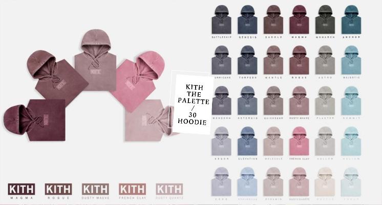 冬天就是要穿帽T!KITH再推「30色調色盤帽T」質感漸層配色絕對是本季OOTD必備單品!